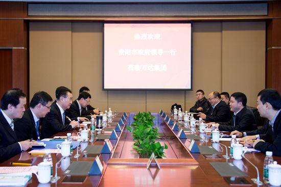 王健林董事长会见贵阳市市长刘文新一行
