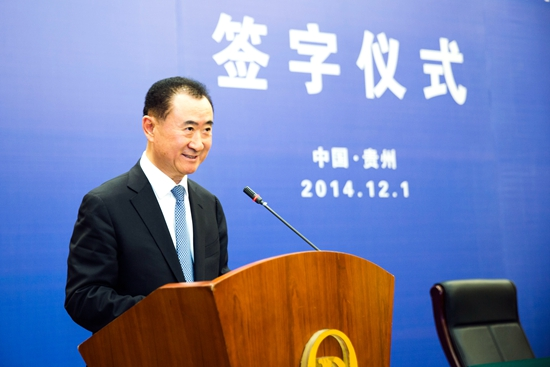 王健林: 扶贫工作要取得突破,必须创新模式