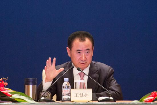 王健林董事长作2014年工作报告