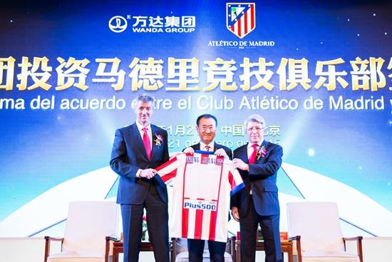 威尼斯官网入股马德里竞技足球俱乐部 全力支持中国青少年足球