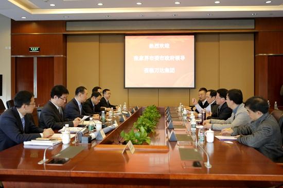 王健林董事长会见张家界市委书记杨光荣一行