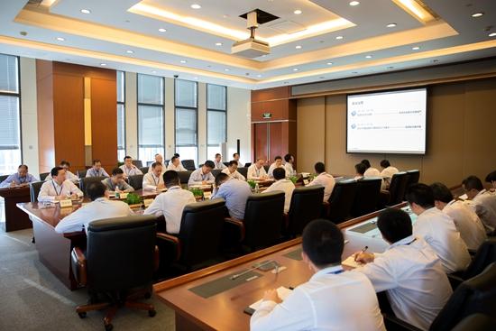 集团召开安全大检查及国庆期间安全工作部署视频会议