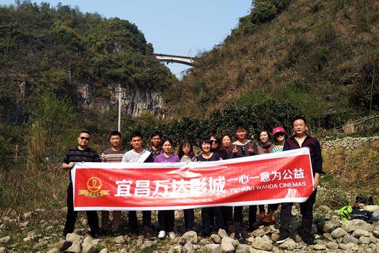 宜昌万达影城组织义工清洁环境、维护爱心林