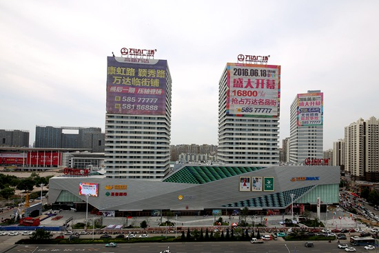 济南高新万达广场盛大开业