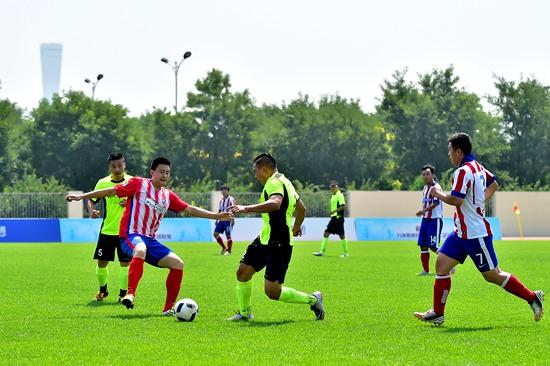 万达全国职工足球联赛半决赛结束 总部机关与商管会师决赛