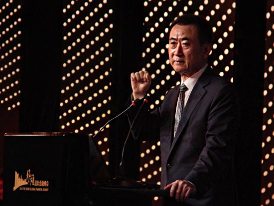 王健林外滩国际金融峰会演讲:城市的价值