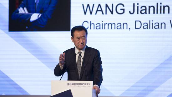 Chairman Wang Jianlin makes a speech on developing Wanda's