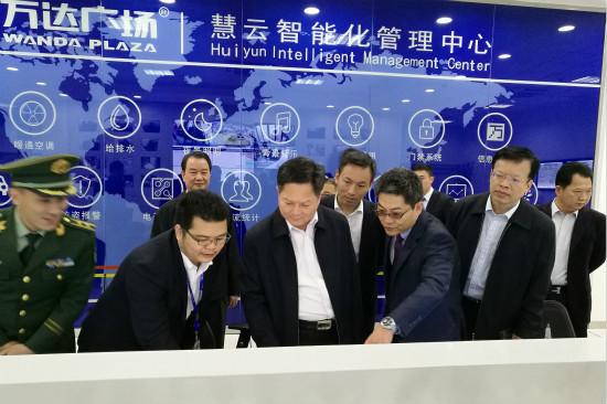 广东梅州市市长考察梅州万达广场