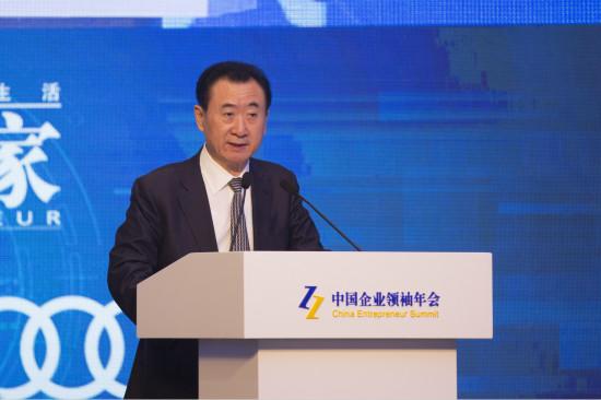 """王健林出席中国企业领袖年会 全面阐述中国如何""""文化强国"""""""