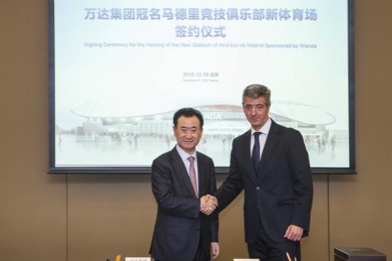 新莆京手机版冠名马德里竞技新主场 中国企业首次冠名足球豪门球场