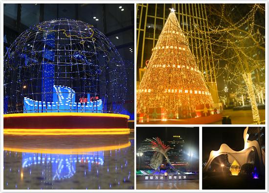 北京CBD万达圣诞新年美陈亮相