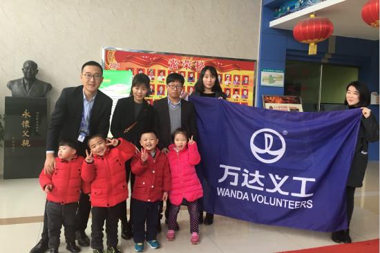 重庆项目公司开展冬季义工活动
