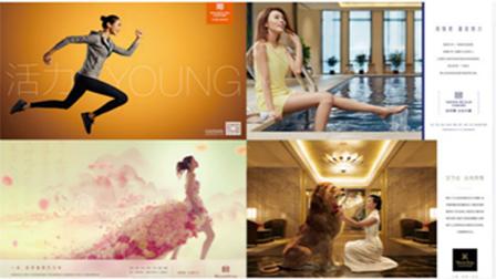 Wanda Hotels Exporting High-End Brand Overseas
