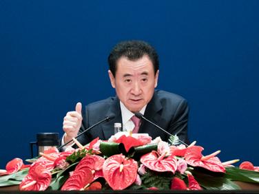 王健林作万达集团2016年工作报告