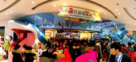 抚顺www.64222.com广场儿童主题乐园开业
