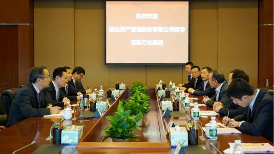 王健林董事长会见信达资产管理股份有限公司领导一行