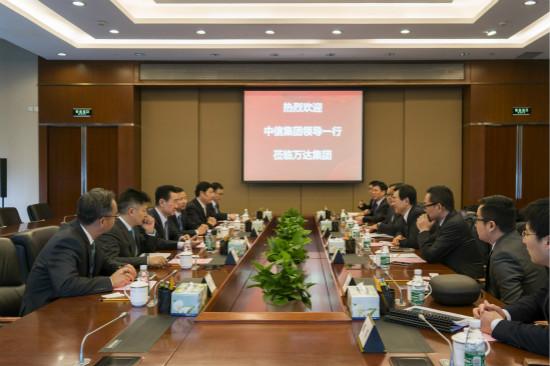 王健林董事长会见中信集团领导一行