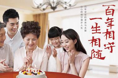 Aeon Life Insurance