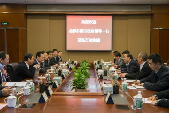 王健林董事长会见成都市委书记唐良智