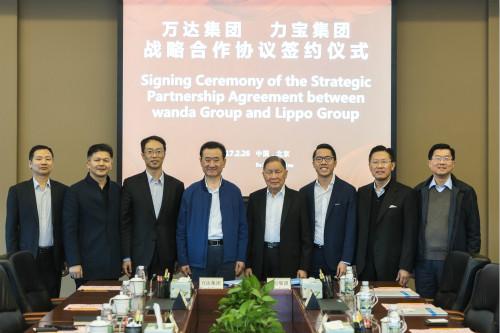 万达集团与印尼力宝集团签署战略合作协议