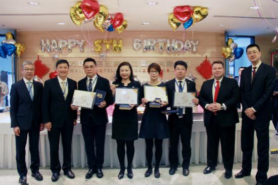 酒店管理公司举办成立五周年庆祝会