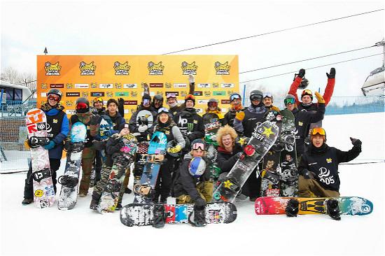 长白山度假区举办国际单板滑雪香蕉公开赛