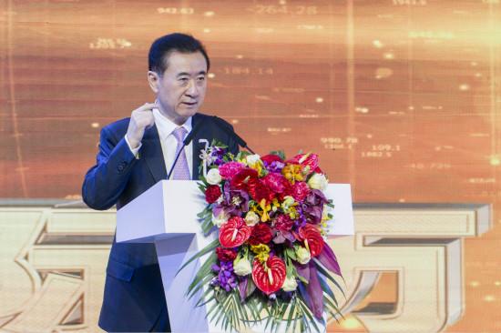 """中国银联与万达集团启动战略合作 打造消费场景渠道""""实体云服务"""""""