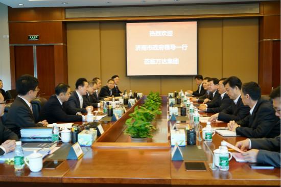 王健林董事长会见济南市代市长王忠林