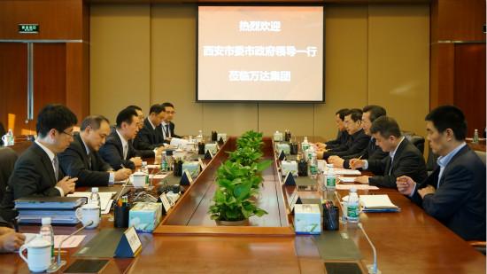 王健林董事长会见西安市委书记和市长