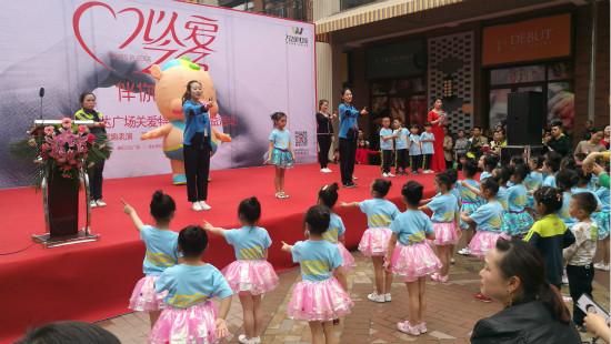 德阳万达宝贝王举办关爱特殊儿童公益活动