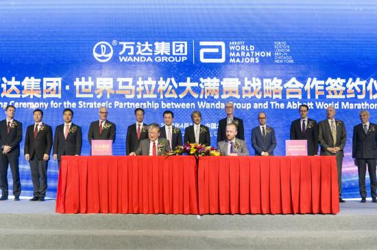 万达与WMM达成战略合作 马拉松大满贯赛事将落户中国