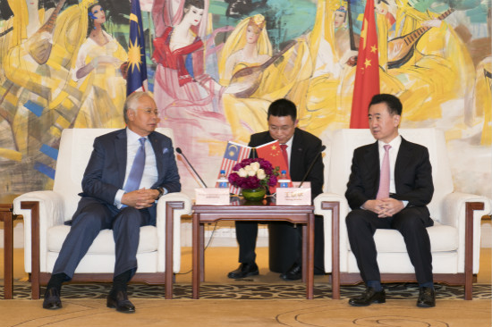 马来西亚总理纳吉布会见王健林董事长