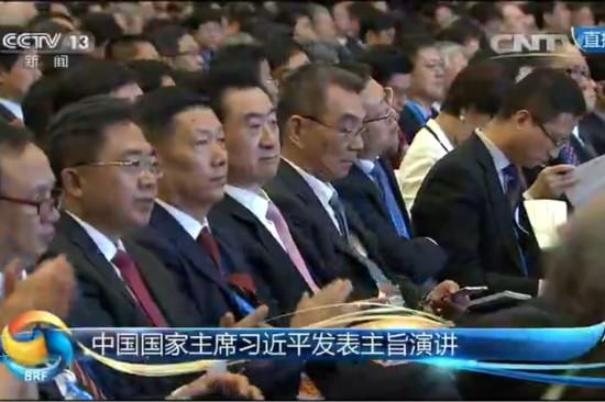 """王健林董事长出席""""一带一路""""高峰论坛开幕式"""
