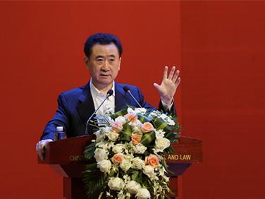 王健林政法大學發表演講談文化自信