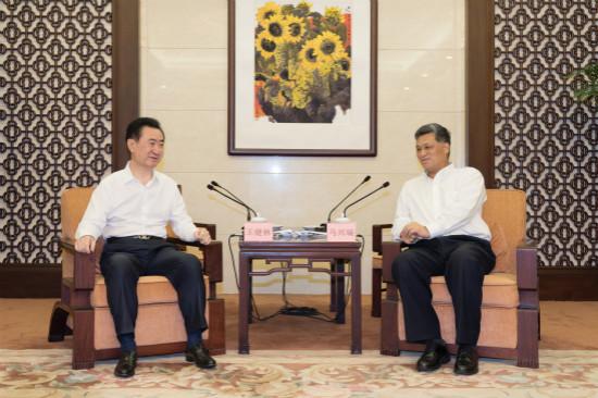 广东省省长马兴瑞会见王健林董事长