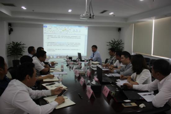 青岛酒店群项目部组织召开进场三方对接会