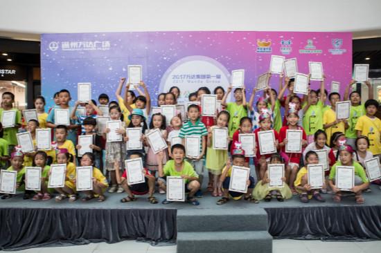 首届万达儿童公益音乐会在全国190个万达广场举行