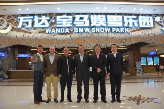英国王室成员来访哈尔滨万达乐园