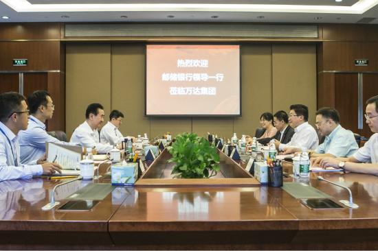 王健林董事长会见中国邮政储蓄银行行长吕家进