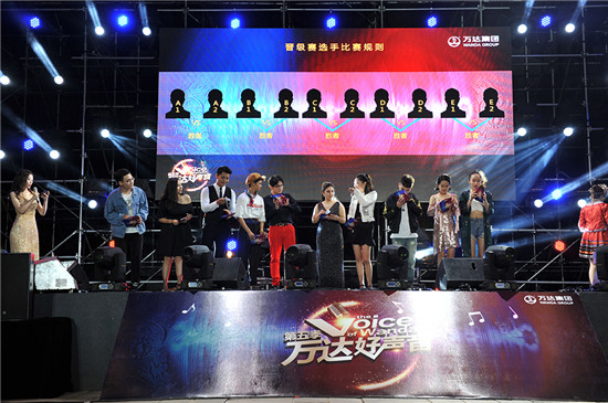 第五季万达好声音决赛在丹寨万达小镇举行 在线直播观众超657万