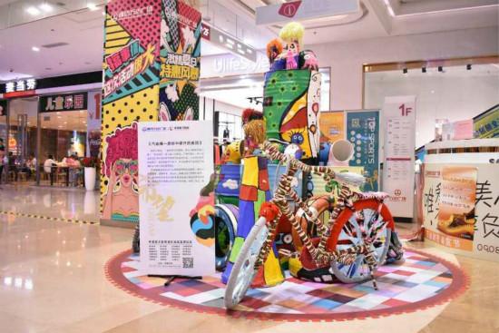 潍坊万达广场举办城市环保艺术装置展