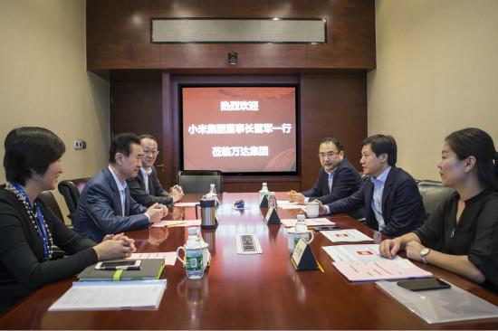 王健林董事长会见小米集团董事长雷军一行