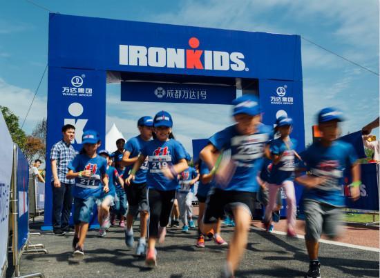 2017世界小铁人中国赛成都站开赛