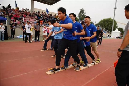万达集团举行第九届员工运动会