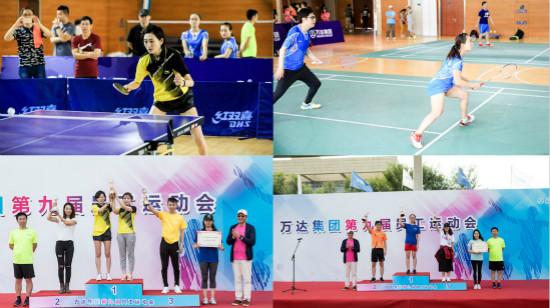 2017集团员工乒羽篮大赛落幕