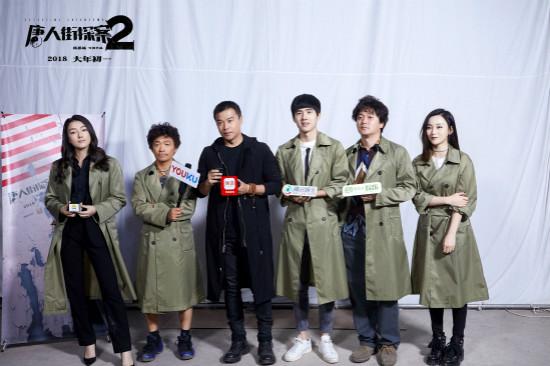 《唐人街探案2》首次开放媒体探班