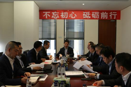 商管集团总部组织举行学习十九大精神专项座谈会