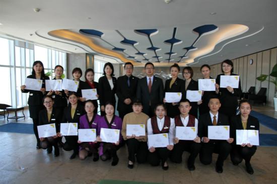 酒管公司在烟台万达文华酒店举办增销技巧培训
