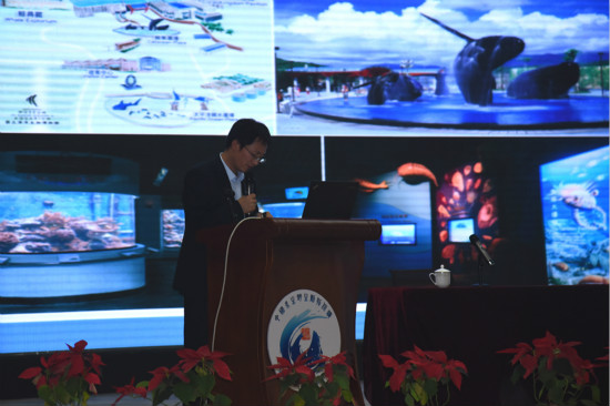 文旅院参加第二届中国水族馆发展论坛会议