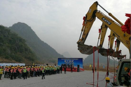 桂林万达文化旅游城雁山项目开工